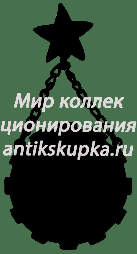 Жетон «Лучшему ударнику шестого слета Москоопромшвеи. Пятилетка в 4 года»