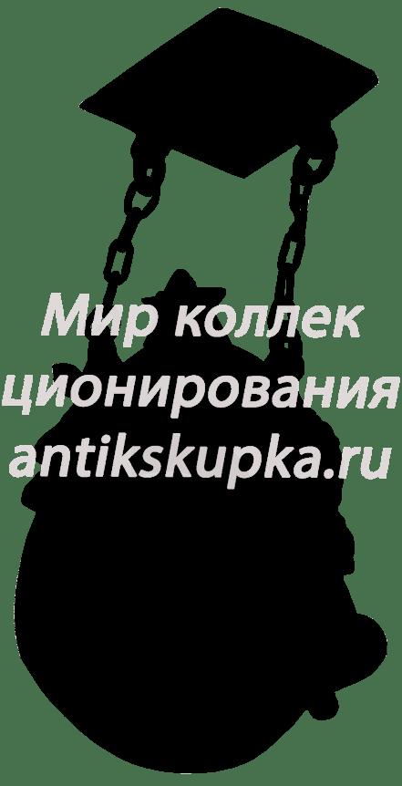 Жетон «Лучшему ударнику соцсоревнования. Пятилетка в 4 года» 2