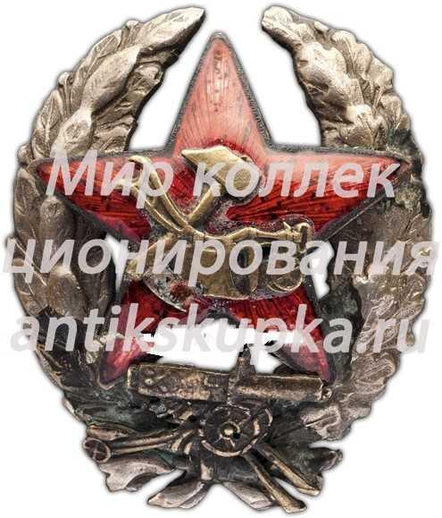 Знак красного командира пулеметных частей РККА