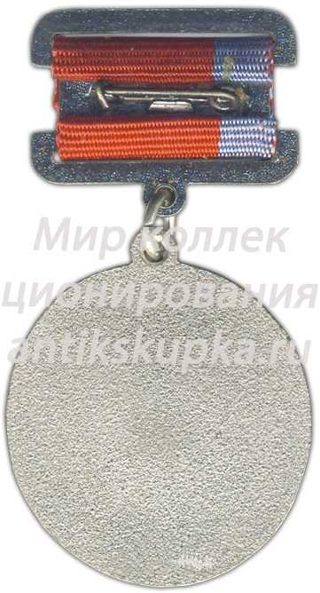 Знак «Заслуженный артист РСФСР»