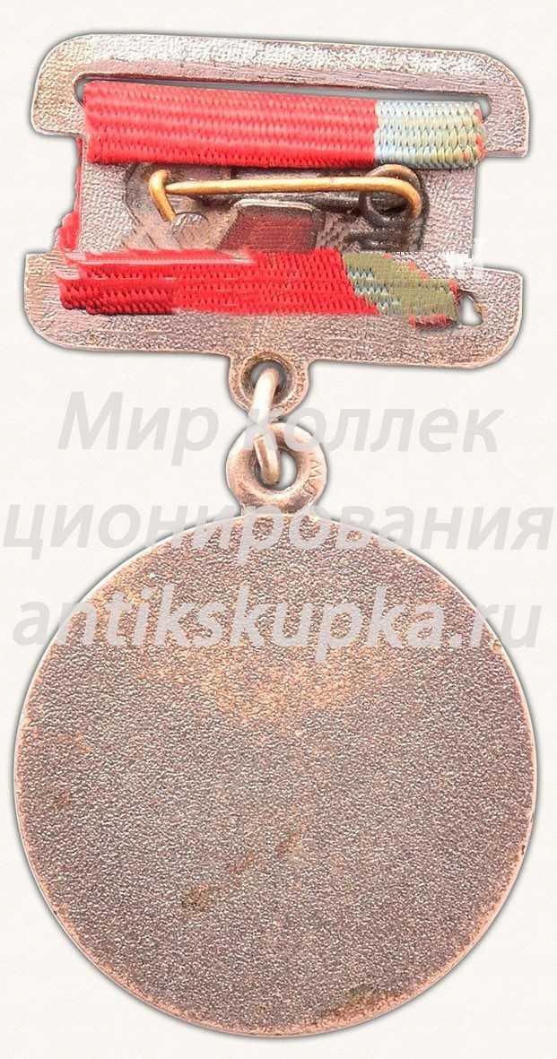Знак «Заслуженный артист Удмуртской АССР»