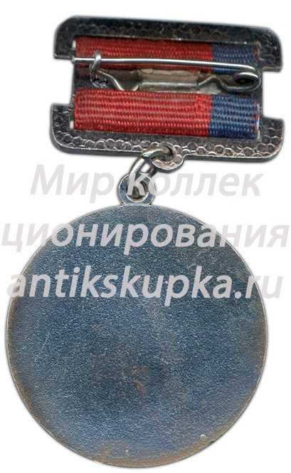 Знак «Заслуженный деятель науки и техники РСФСР»
