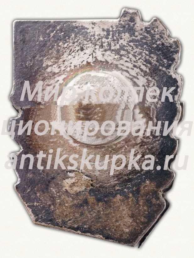 Знак «Заслуженный деятель спорта Эстонской ССР»