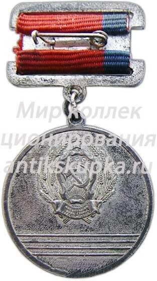 Знак «Заслуженный геолог РСФСР»