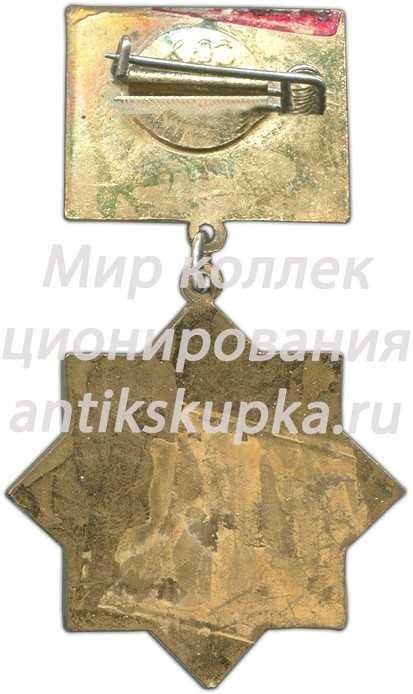 Знак «Заслуженный ветеран Госстраха»