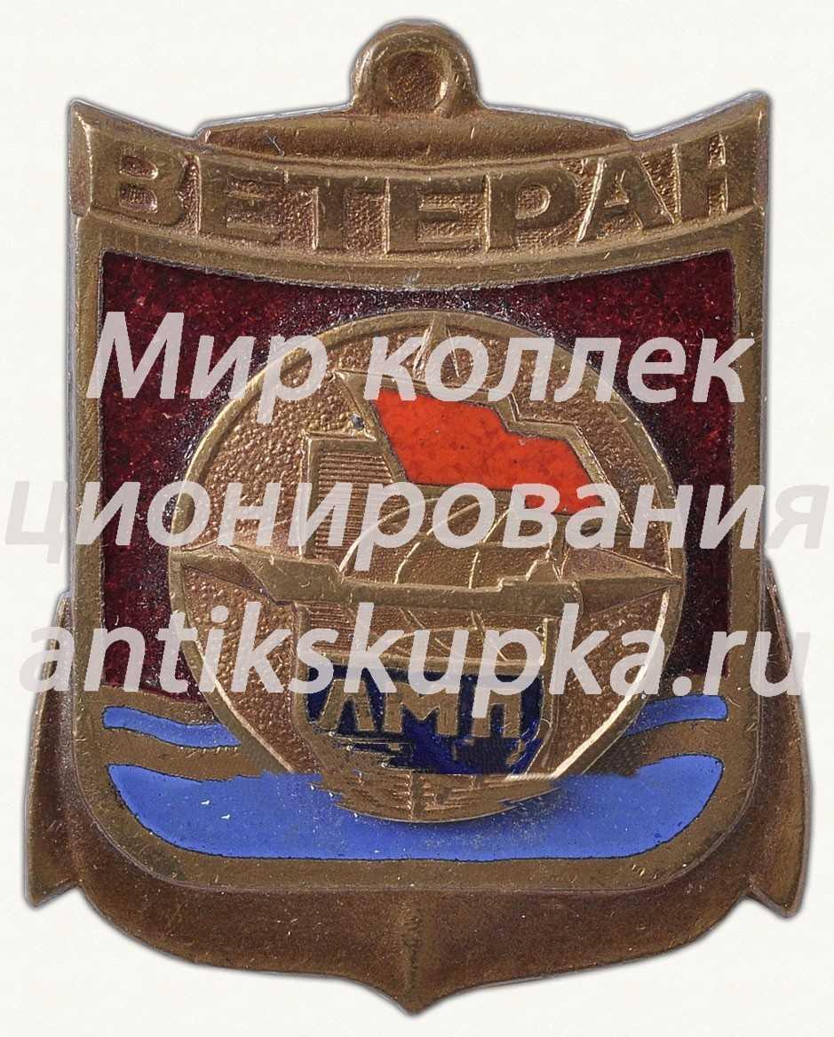 Знак «Заслуженный ветеран Латвийского морского пароходства»