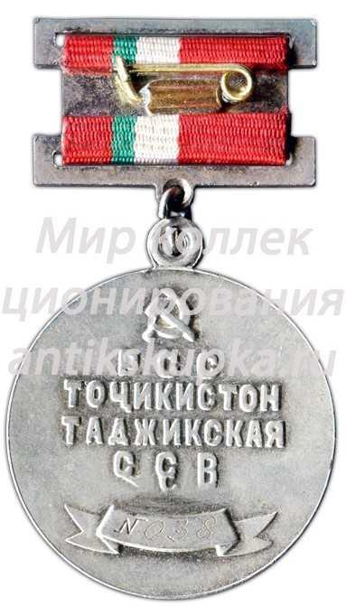 Знак «Заслуженный водитель автотранспорта Таджикской ССР»