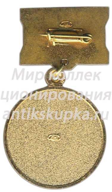Знак «Заслуженный врач Армянской ССР»