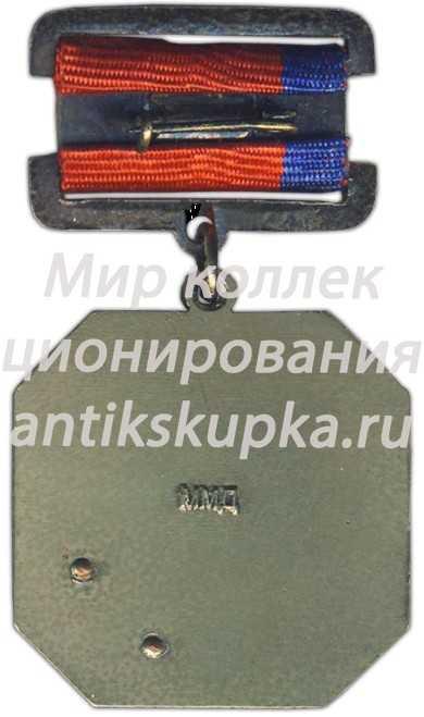 Знак «Заслуженный врач РСФСР»