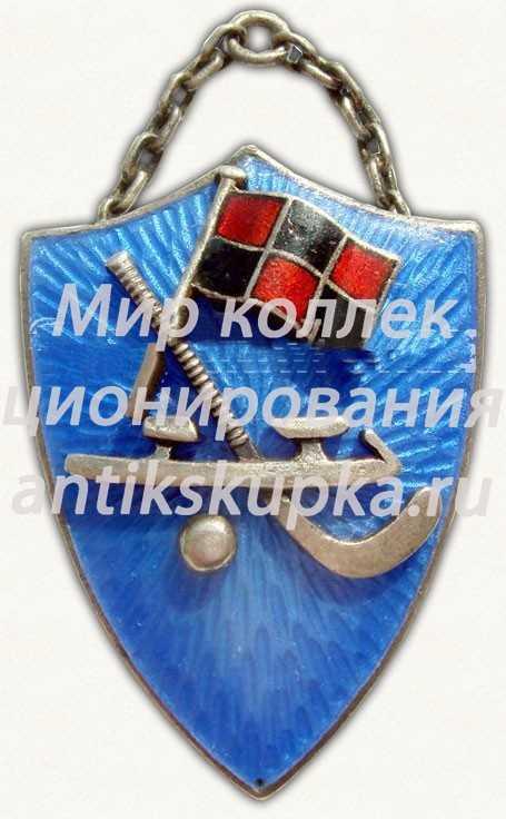 Жетон «Первенство Ленинграда. Хоккей с мячом. 1938/39»