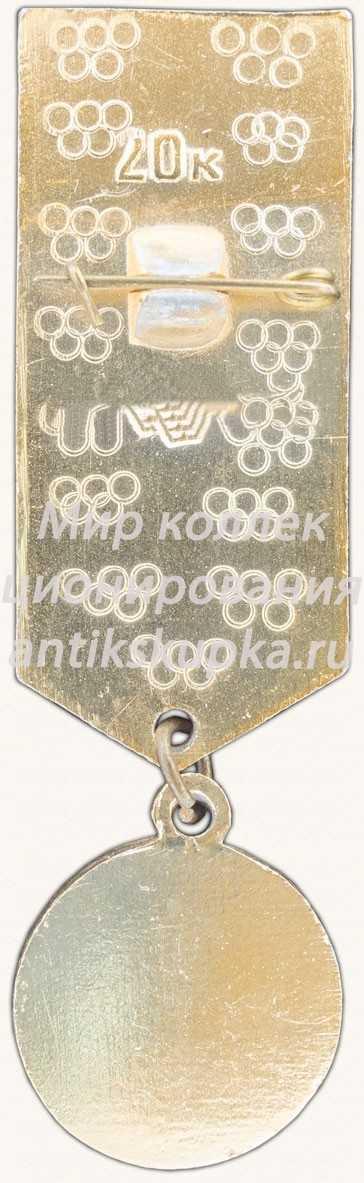 Бокс. Серия знаков «Олимпиада-80»