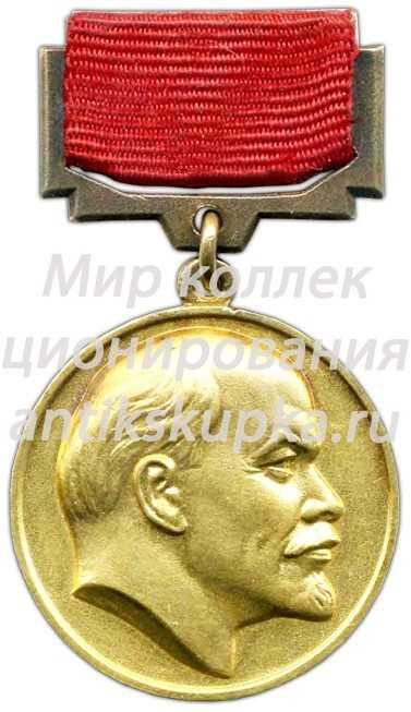 Медаль «Лауреат Ленинской премии» 2