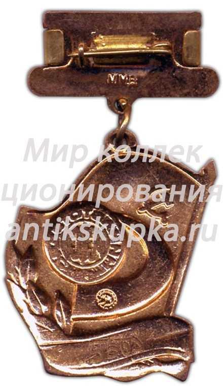 Медаль «Минавтотранс РСФСР. Почетный автотранспортник» 3