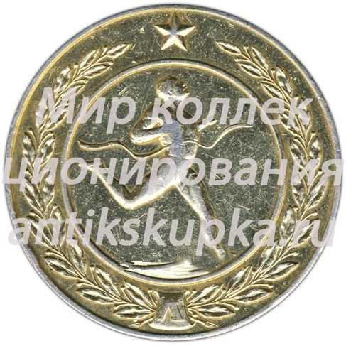 Настольная медаль «ДСО (Добровольное спортивное общество) Труд. За высокое спортивное мастерство»