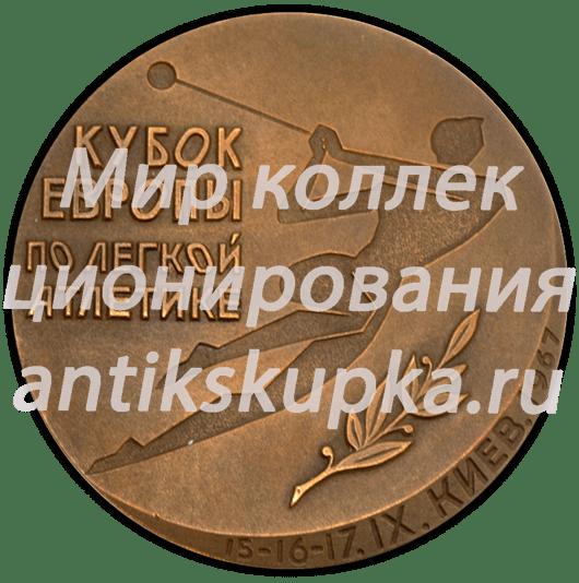 Настольная медаль «Кубок Европы по легкой атлетике»