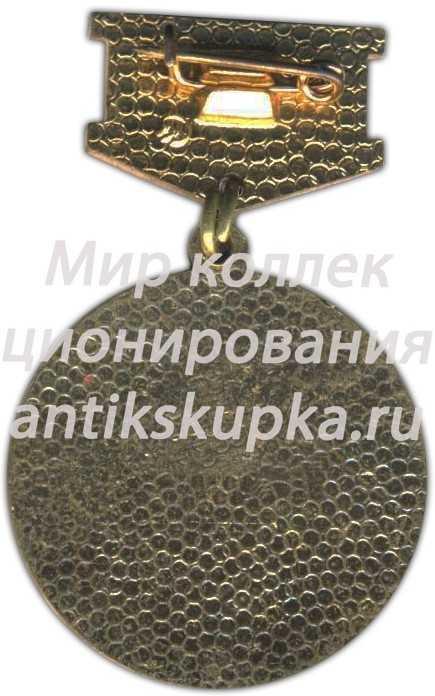 Почетный знак общества красного креста РСФСР