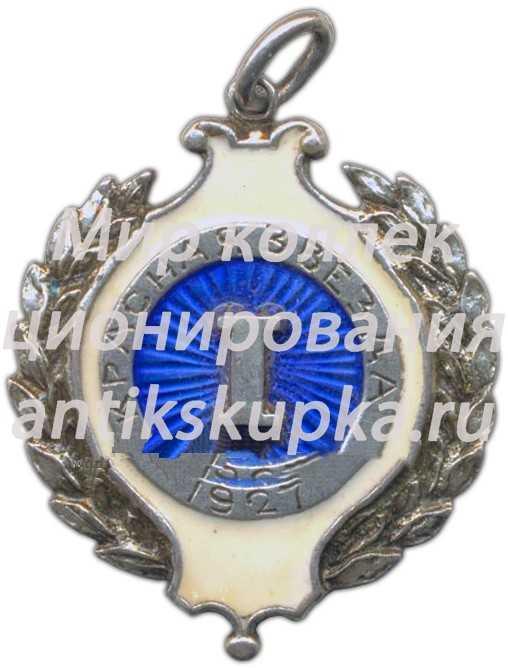 Призовой жетон за I место спортивного клуба «Красная звезда»