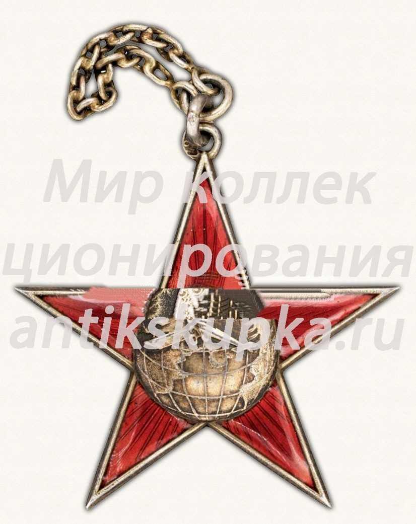 Призовой жетон за полеты на Олимпиаде ВВС Заволжского военного округа (ЗВО) в 1925 г.