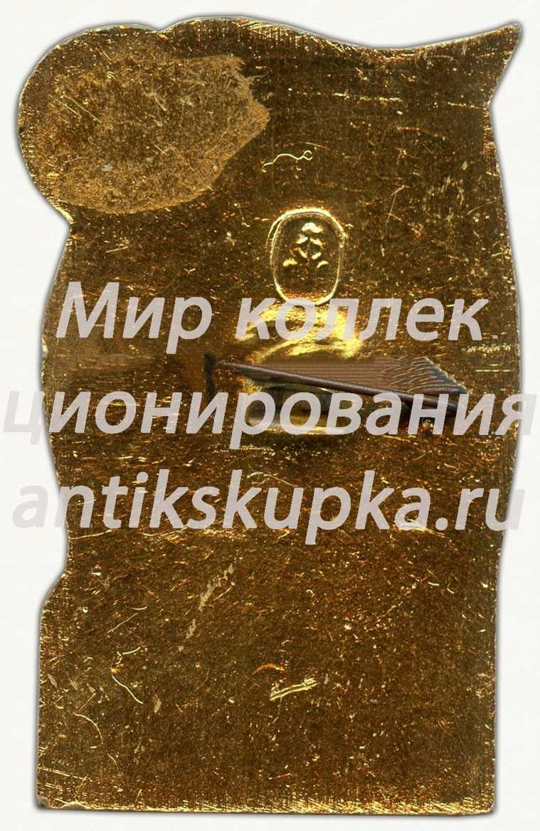 Служебный знак XXXII Балтийской регаты. Таллин. 1982