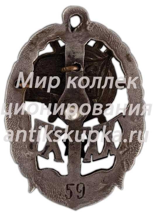 ВСРВТ. Памятный знак в честь 30-летия союза и 15-летия Октября.