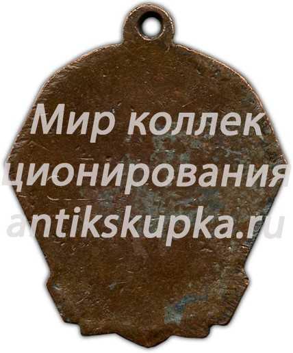 Жетон «Чемпион первенства Мордовской АССР. Прыжки в воду»