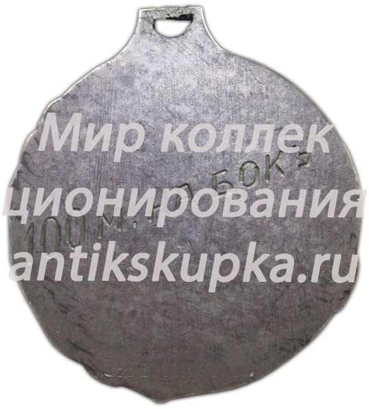 Жетон чемпиона Ленинграда по плаванию