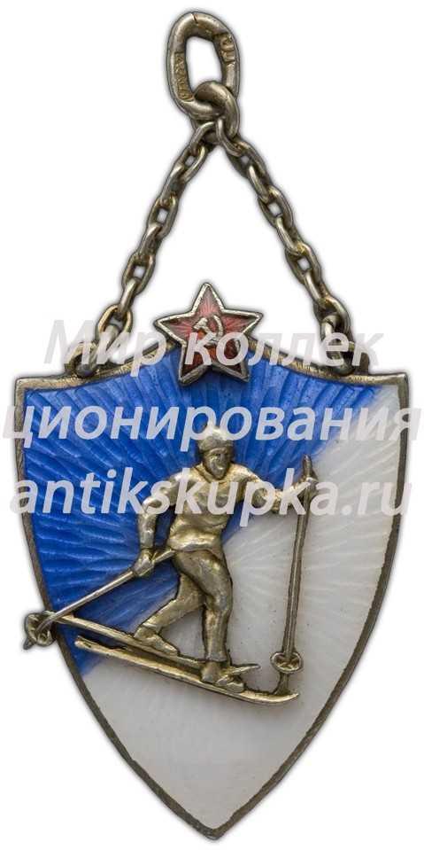 Жетон общества «Динамо». Военизированная эстафета