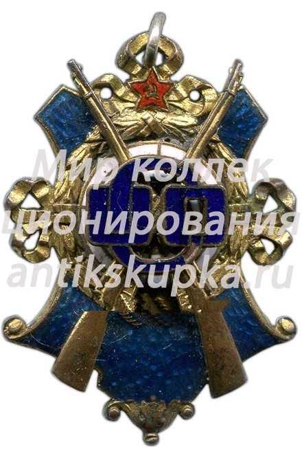 Жетон общества содействия обороне (ОСО). Стрельба