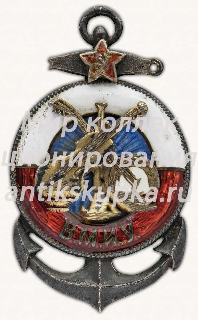 Жетон «Оркестр Военно-морского инженерного училища (ВМИУ)»