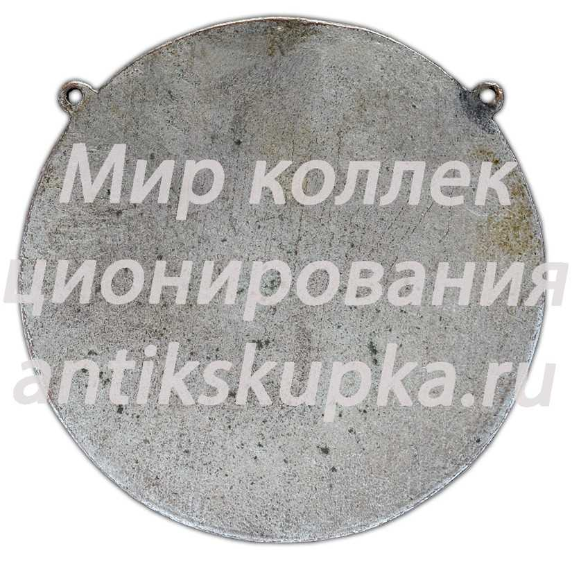 Жетон «Первенство СССР 1935 г. по стрельбе»