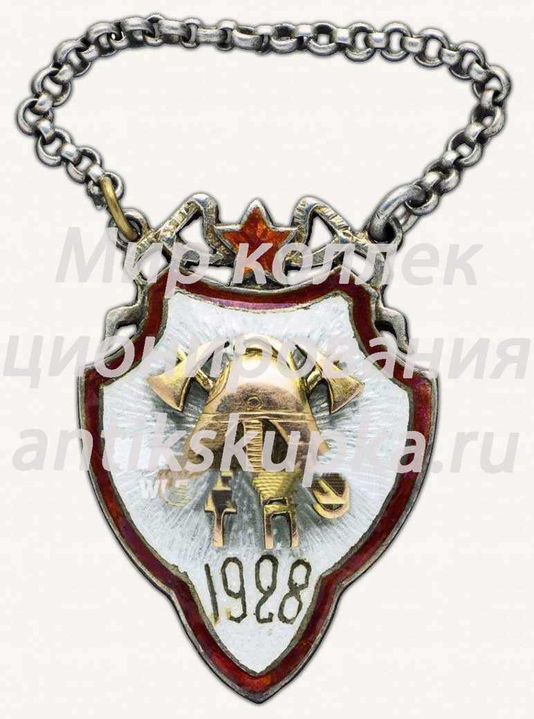 Жетон правления Одесского товарищества пожарной охраны (О.Т.П.О.) СССР