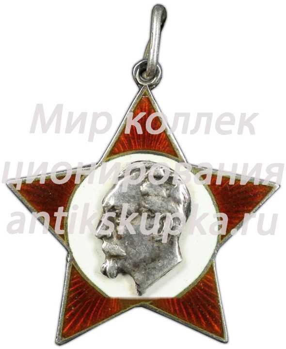 Жетон с изображением Ф.Э. Дзержинского 2