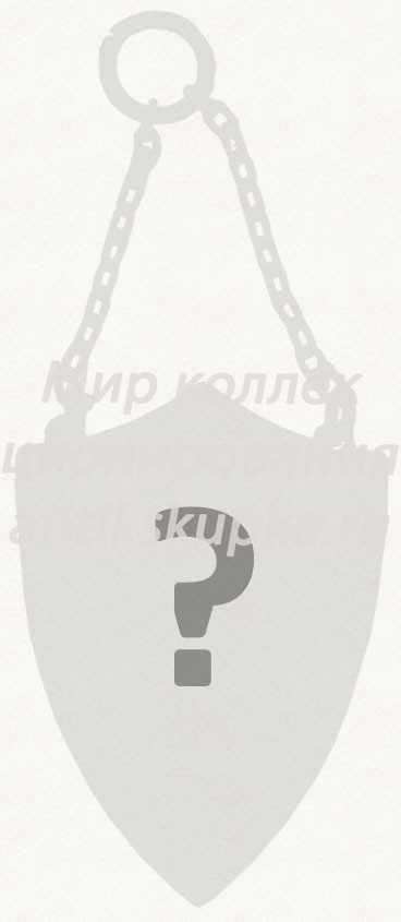 Жетон союза работников искусств (РАБИС) в первенстве по футболу. Ленинград. 1929