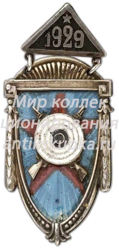 Жетон соревнований ЧК-ОГПУ по револьверной стрельбе