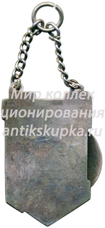 Жетон «Спартакиада ШШТ (швейной, шерстяной и текстильной промышленности). 1932»