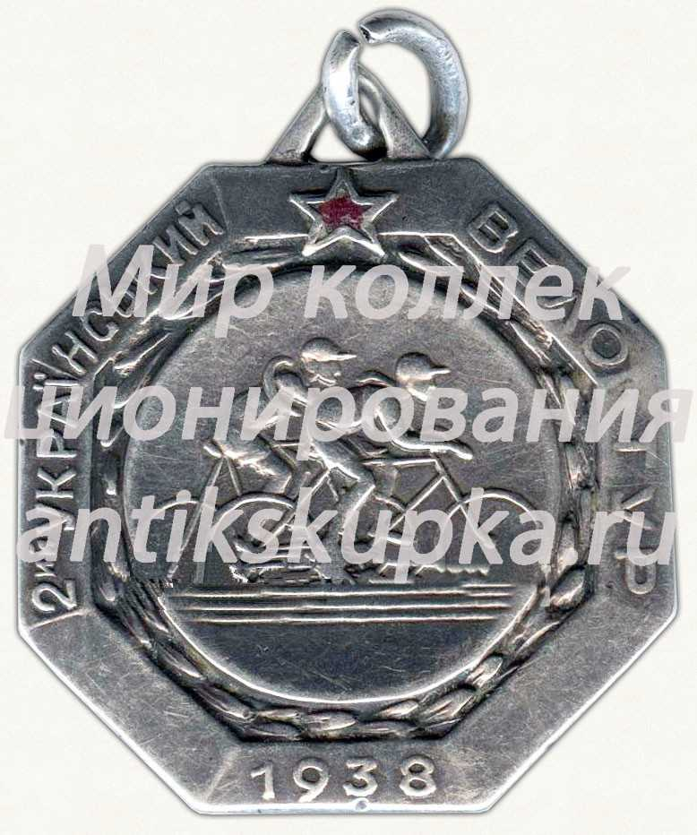 Жетон участника 2-го украинского велотура. 1938