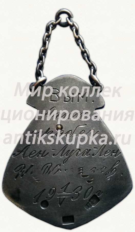 Жетон участника велосипедного агитпробега Ленинград-Луга-Ленинград. 1930