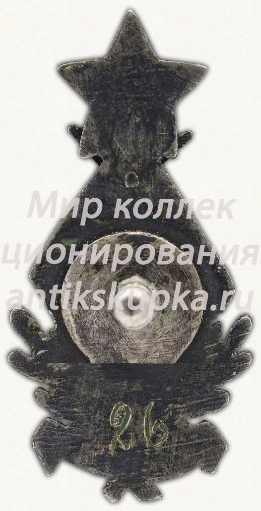 Жетон в память образования ОГПУ при СНК СССР
