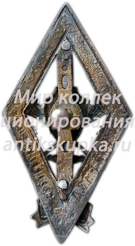 Знак «1-й Ленинградской школы среднего комсостава милиции» 2
