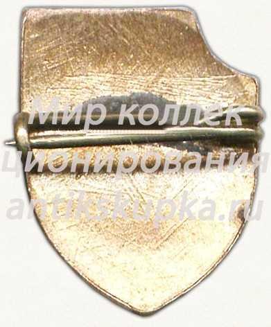 Знак «1 ЛМИ (Ленинградский медицинский институт)»