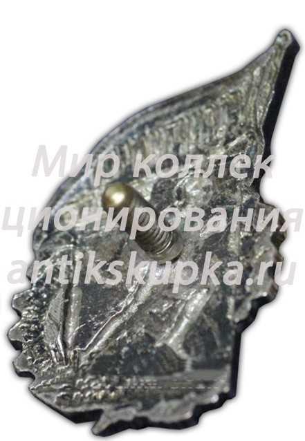 Знак «1 спартакиада. 1936. Госплан СССР» 2