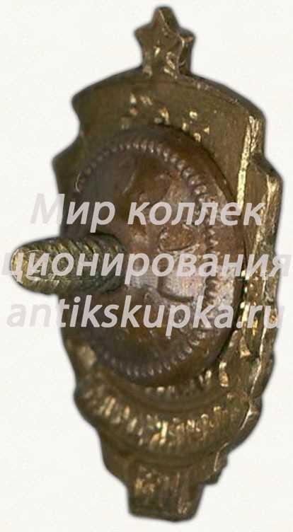 Знак «1 зимняя спартакиада ДСО «Нефтяник». 1956»
