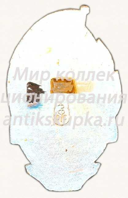 Знак «25 лет Дальневосточного речного пароходства (ДРП)»