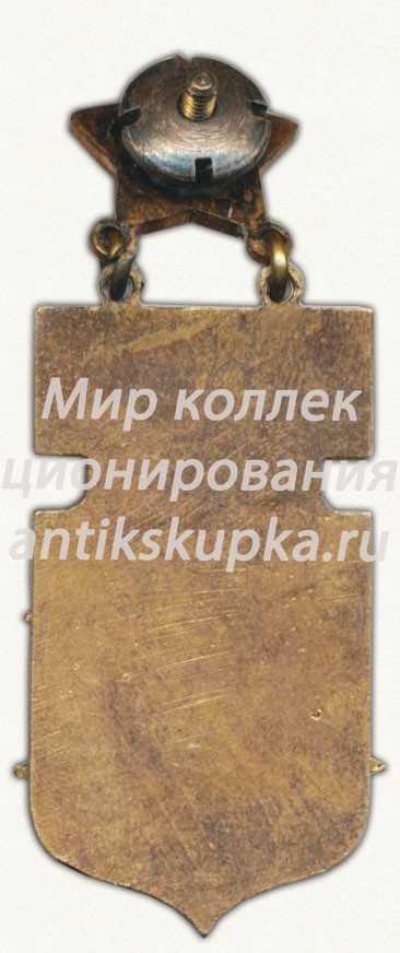 Знак «25 лет высшему военно-морскому командному училищу им. Фрунзе (ВВМКУ) (1948-1974)»