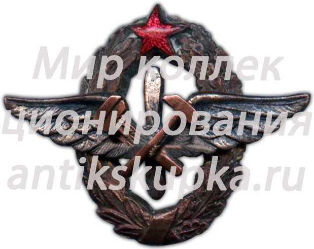 Знак «3 военная школа авиационных техников»