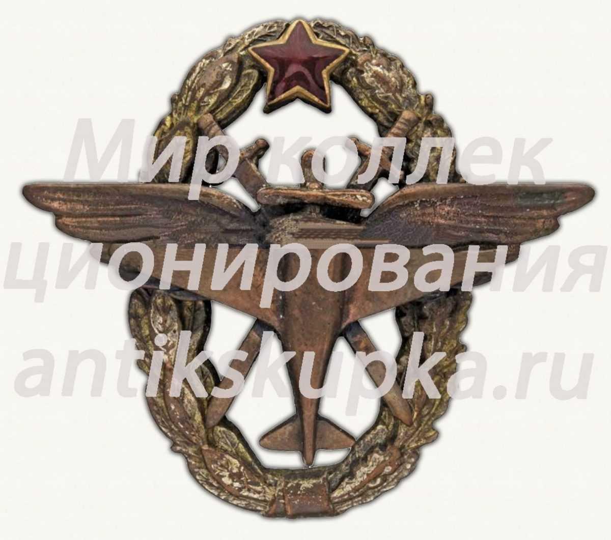 Знак «3 военная школа летчиков и летнабов» 2