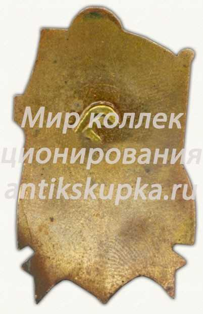 Знак «35 лет 2-му Бакинскому высшему военно-морского училища»