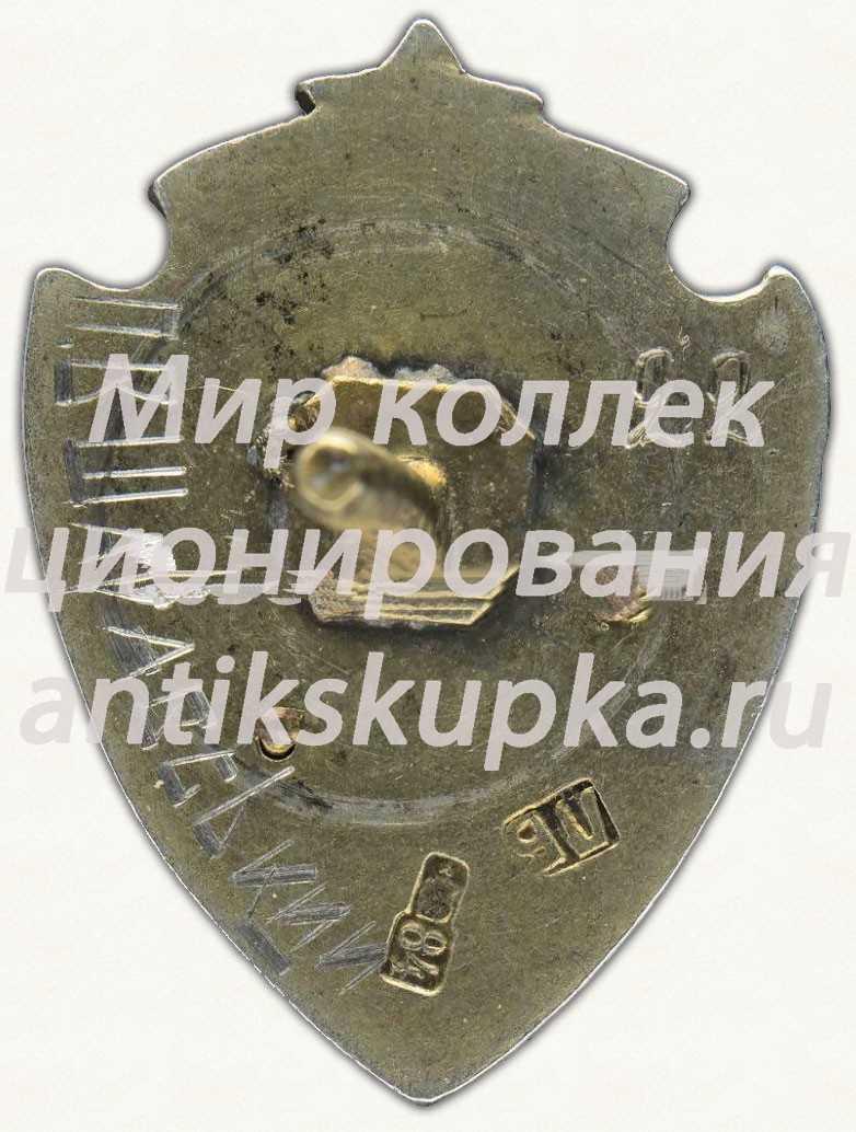 Знак «5 лет Украинской Советской Милиции»