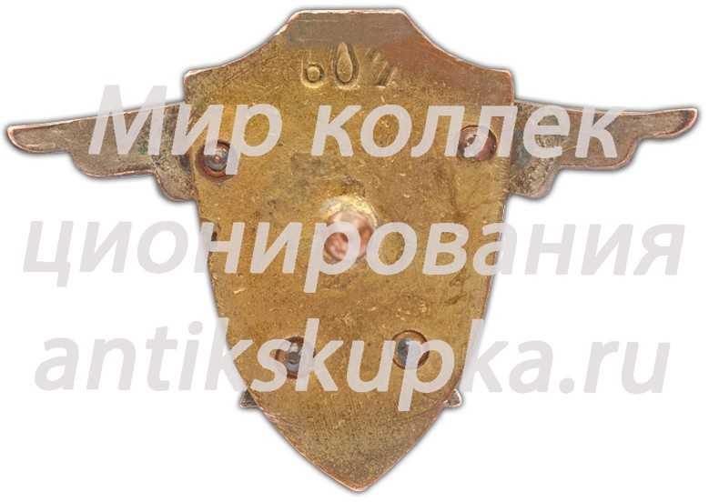 Знак «5 военно-авиационная школа техников по вооружению» 2