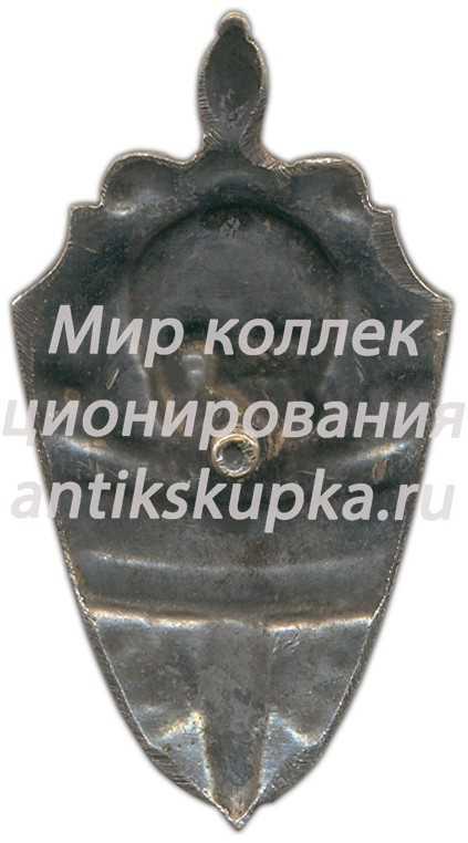 Знак «50 лет ЧК-КГБ Армянской ССР»
